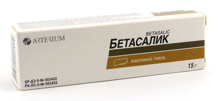 Бетасалик