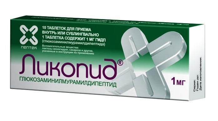 Ликопид таблетки