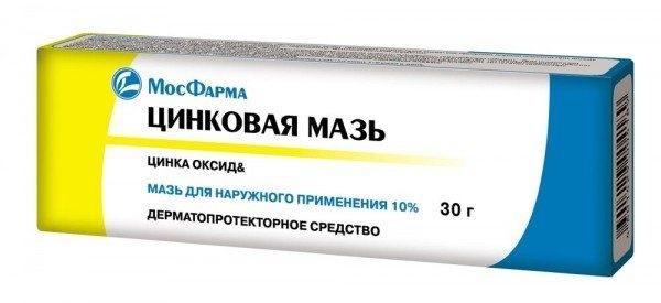 Мази цинковой